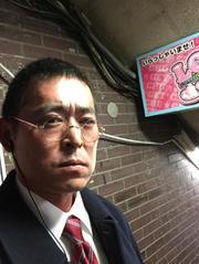 キタさんのプロフィール写真