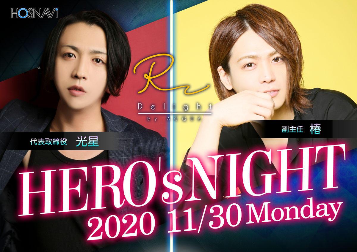 歌舞伎町R TOKYO -Delight by ACQUA-のイベント「ヒーローズナイト」のポスターデザイン