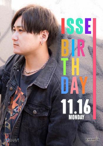 歌舞伎町ESCORTのイベント'「弌世 バースデー」のポスターデザイン