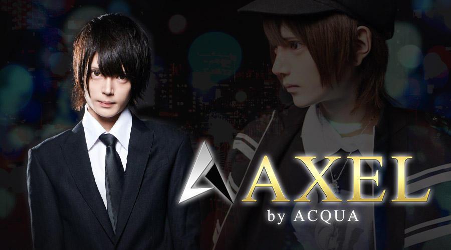歌舞伎町ホストクラブ「AXEL」のメインビジュアル