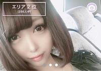こんにちは〜⸜(* ॑꒳ ॑*  )⸝⋆*の写真