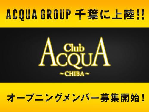 千葉ACQUA ~CHIBA~「伝説のACQUAが千葉に上陸!!」