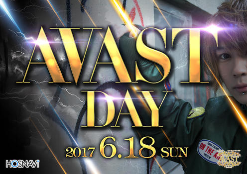 歌舞伎町AVASTのイベント'「AVAST DAY」のポスターデザイン