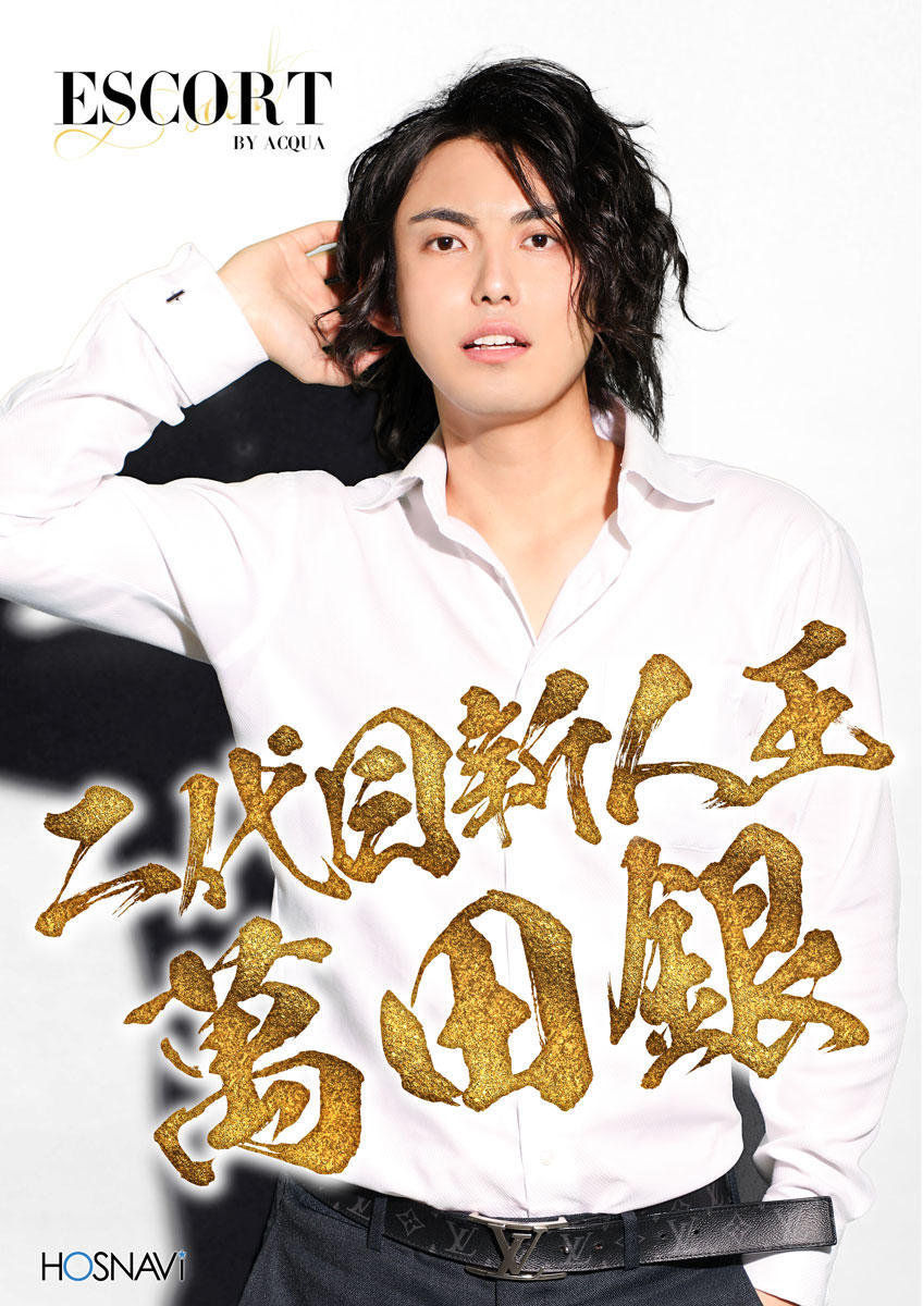 歌舞伎町ESCORTのイベント「新人王」のポスターデザイン