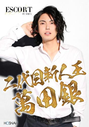 歌舞伎町ESCORTのイベント'「新人王」のポスターデザイン