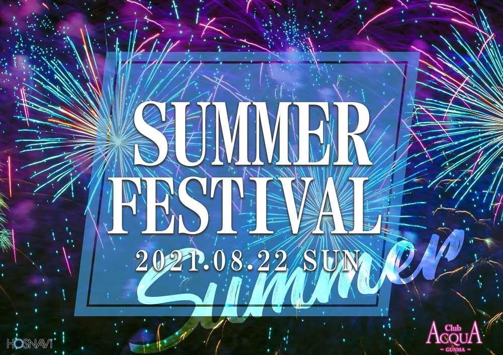 伊勢崎ACQUA ~GUNMA~のイベント「summer festival」のポスターデザイン