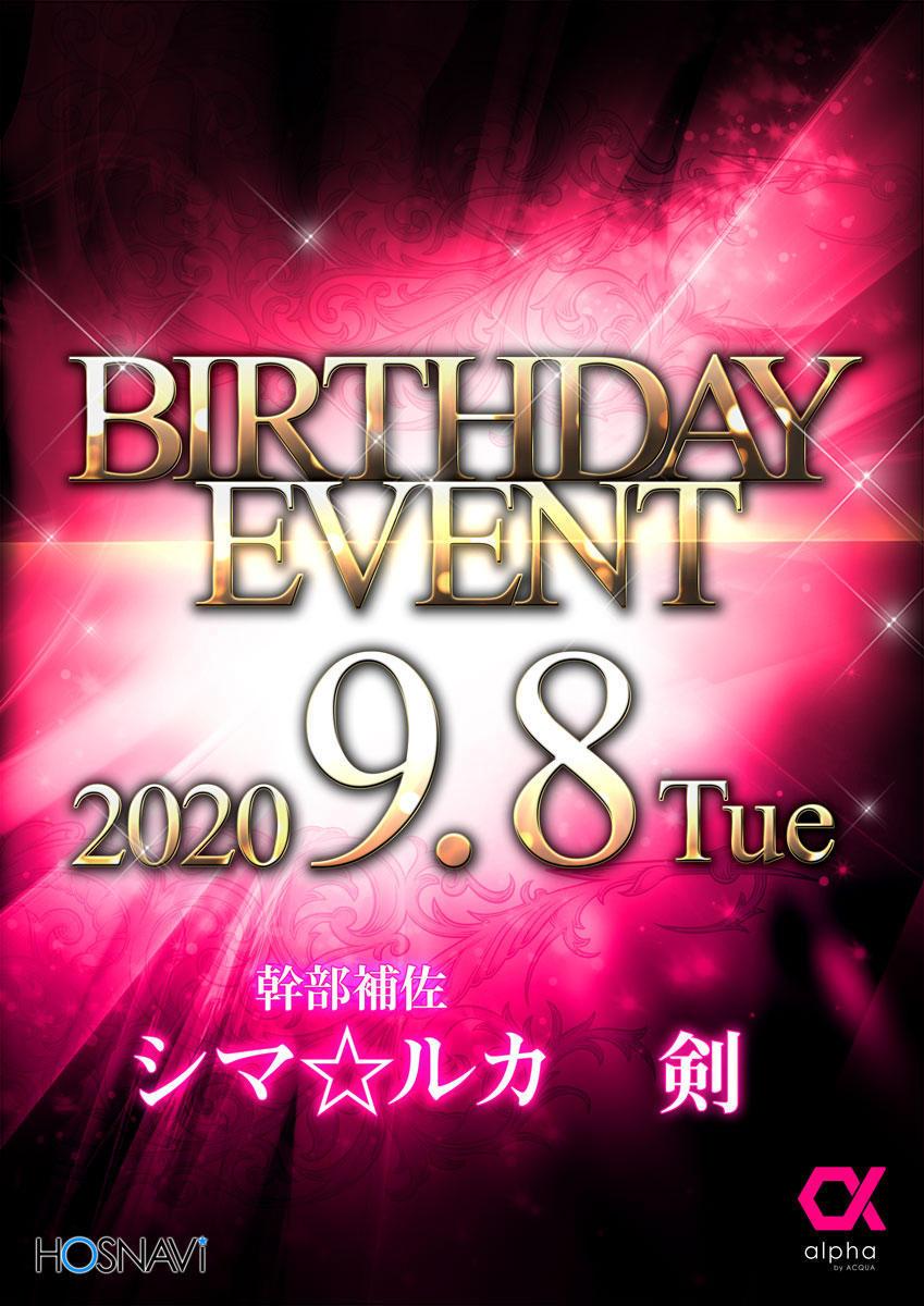 歌舞伎町alphaのイベント「合同バースデー」のポスターデザイン