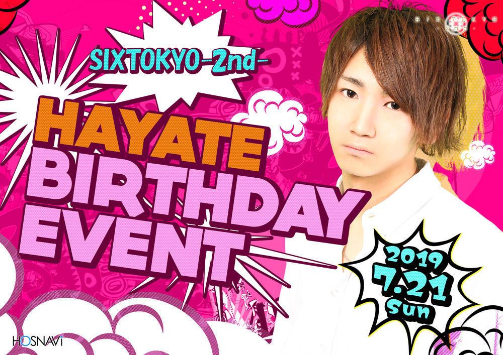 歌舞伎町SIX TOKYO-2nd-のイベント「颯バースデー」のポスターデザイン