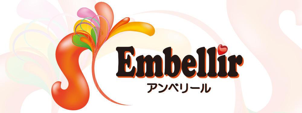 八王子いちゃキャバEmbellir(アンベリール)メインビジュアル