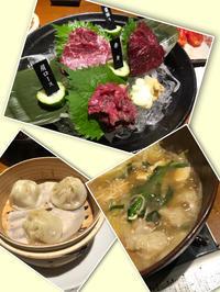 Sunday♡モツ鍋(゚ω゚)!の写真