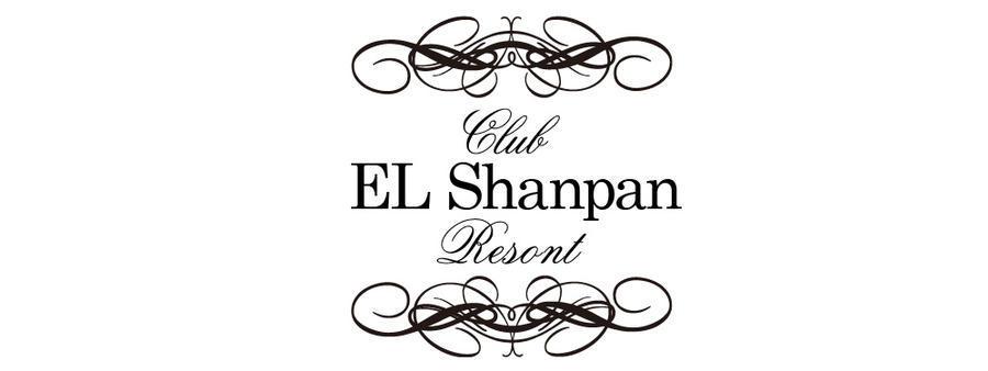 shop-img EL.Shanpanのメインビジュアル