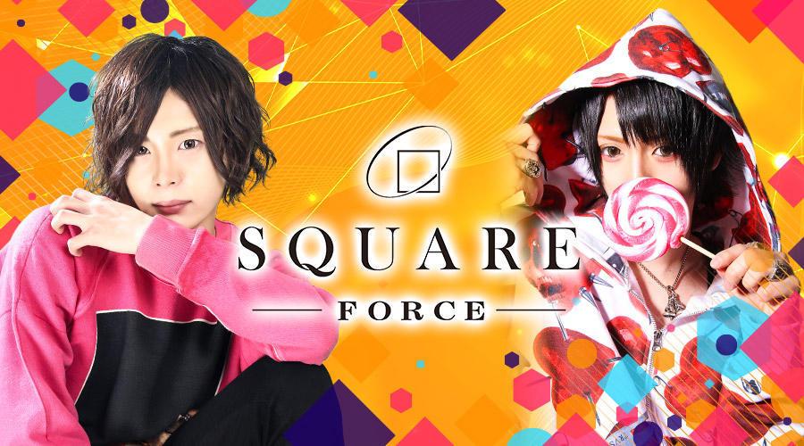 小山ホストクラブ「SQUARE FORCE」のメインビジュアル