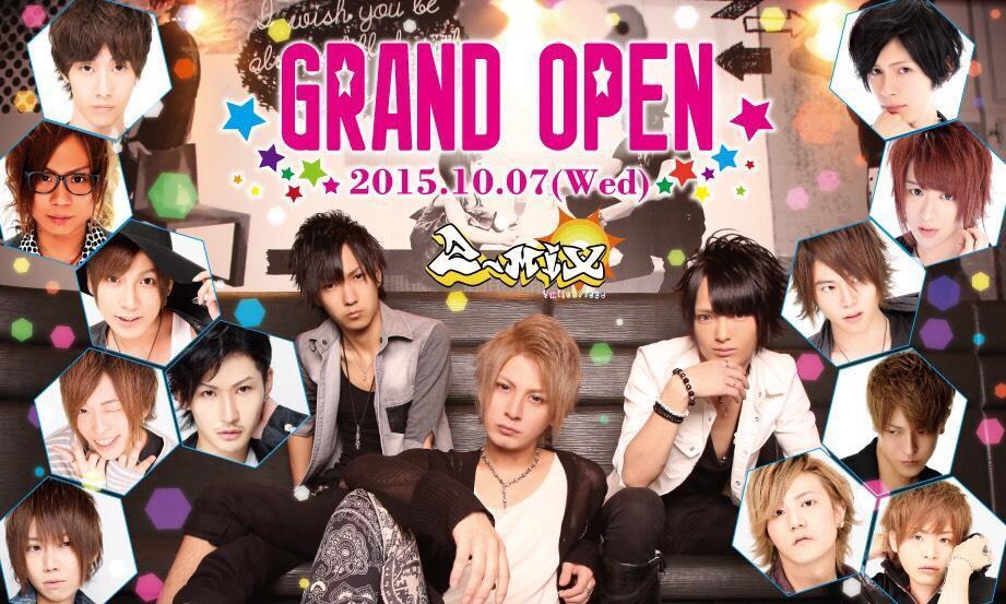 歌舞伎町SKYのイベント「ageha 2-mix グランドオープン」のポスターデザイン