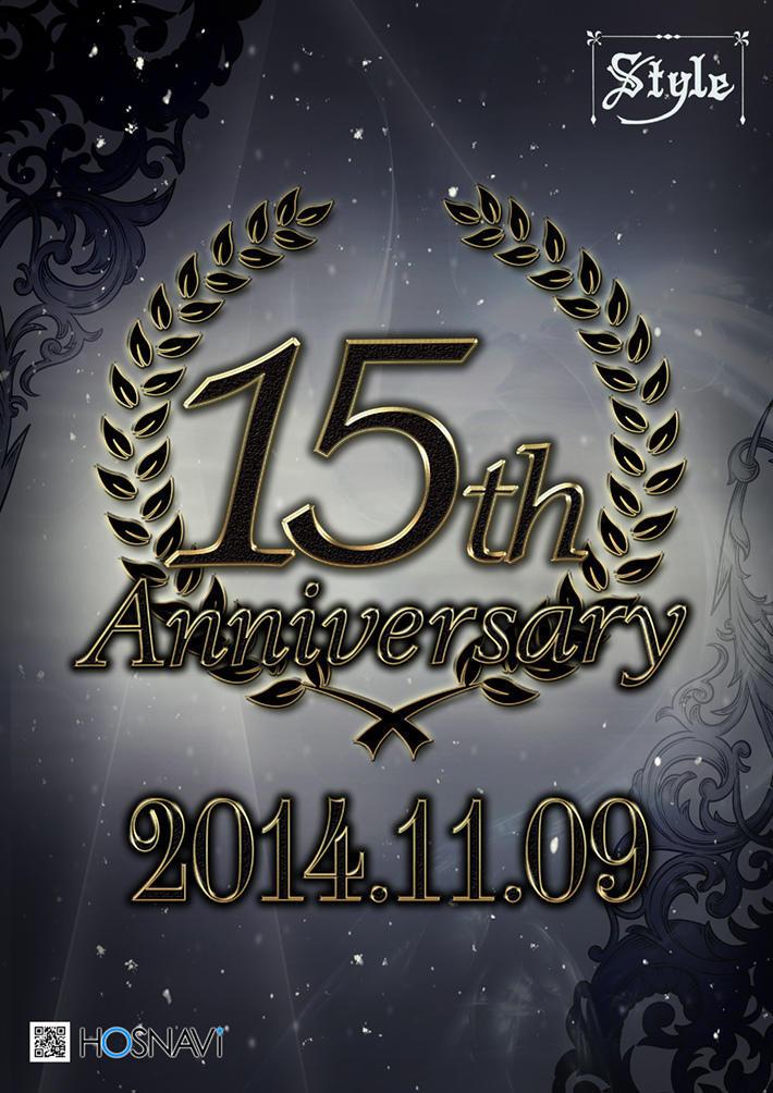 歌舞伎町clubStyleのイベント「Style 15周年」のポスターデザイン