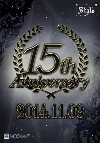 Style 15周年
