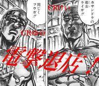 クソ(略)写真1