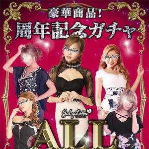 11/22(金)メンバーズの方は雨割5000円込ですよ♡の写真2枚目