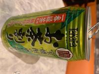 最近お茶割りハマってます(^ω^)の写真