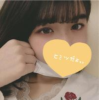 こんにちは〜☀︎☀︎の写真
