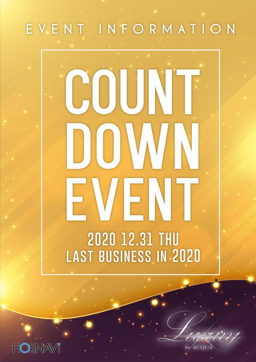 歌舞伎町Luxuryのイベント「カウントダウン」のポスターデザイン