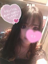 華金〜の写真