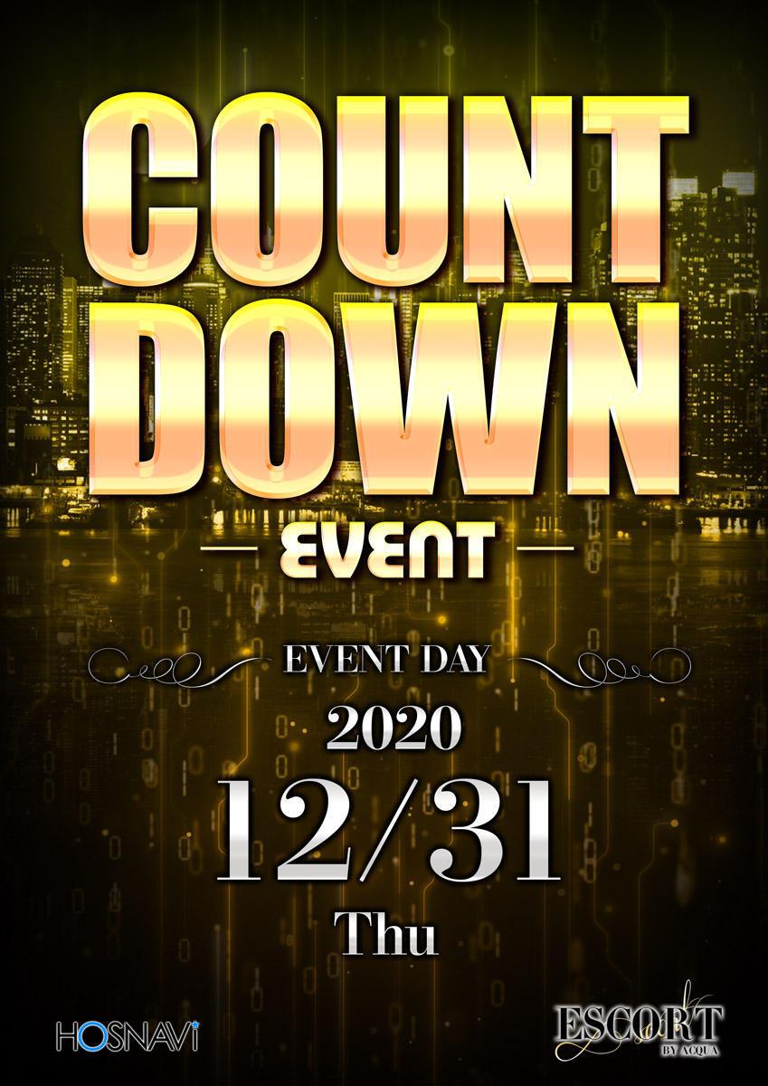 歌舞伎町ESCORTのイベント「カウントダウン」のポスターデザイン