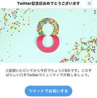 3月22日ˊᵕˋ)੭の写真