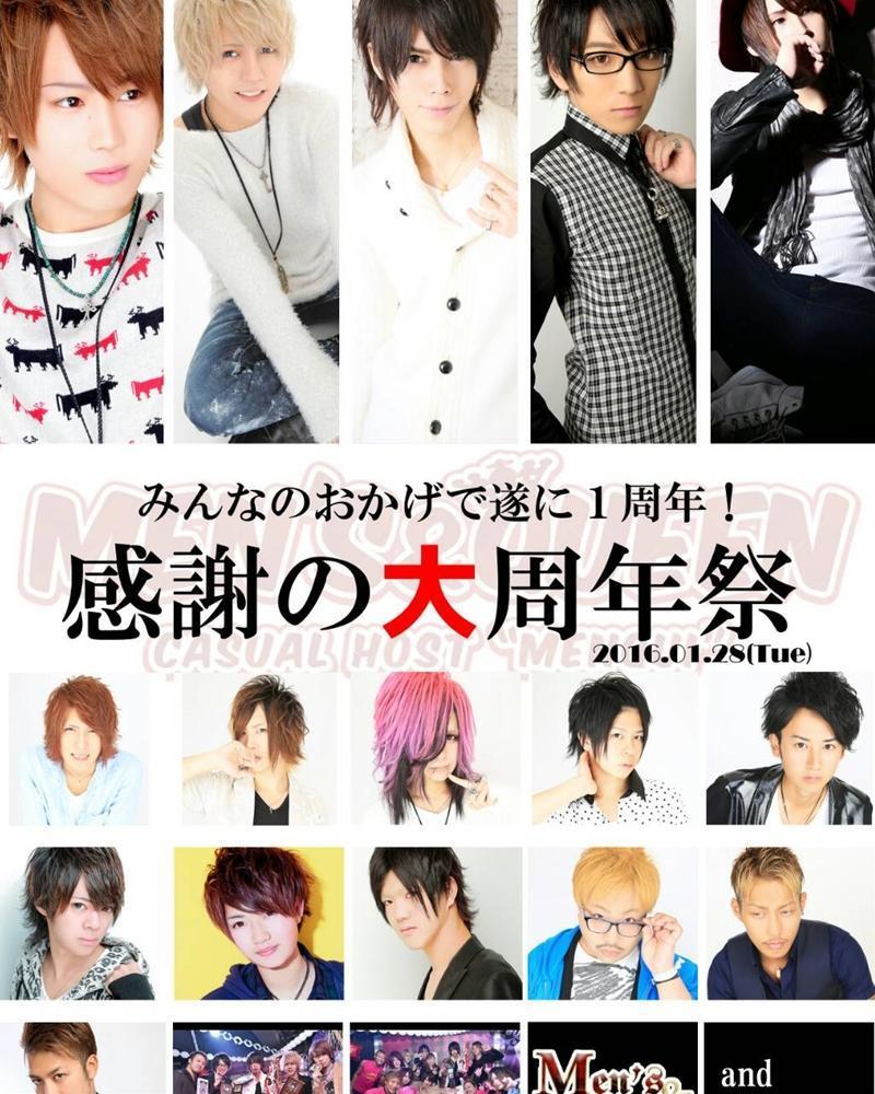 歌舞伎町MEN'S & QUEENのイベント「1周年イベント」のポスターデザイン