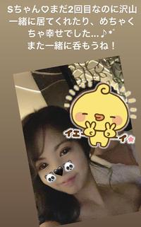 つづき→の写真