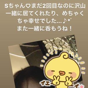 つづき→の写真1枚目