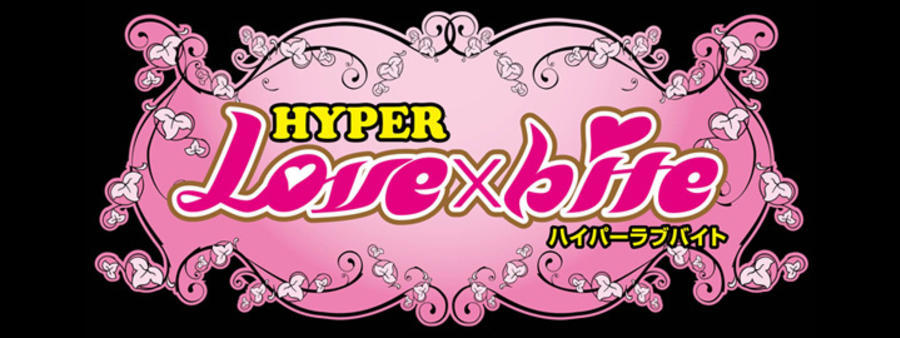 shop-img Hyper Lovebiteのメインビジュアル