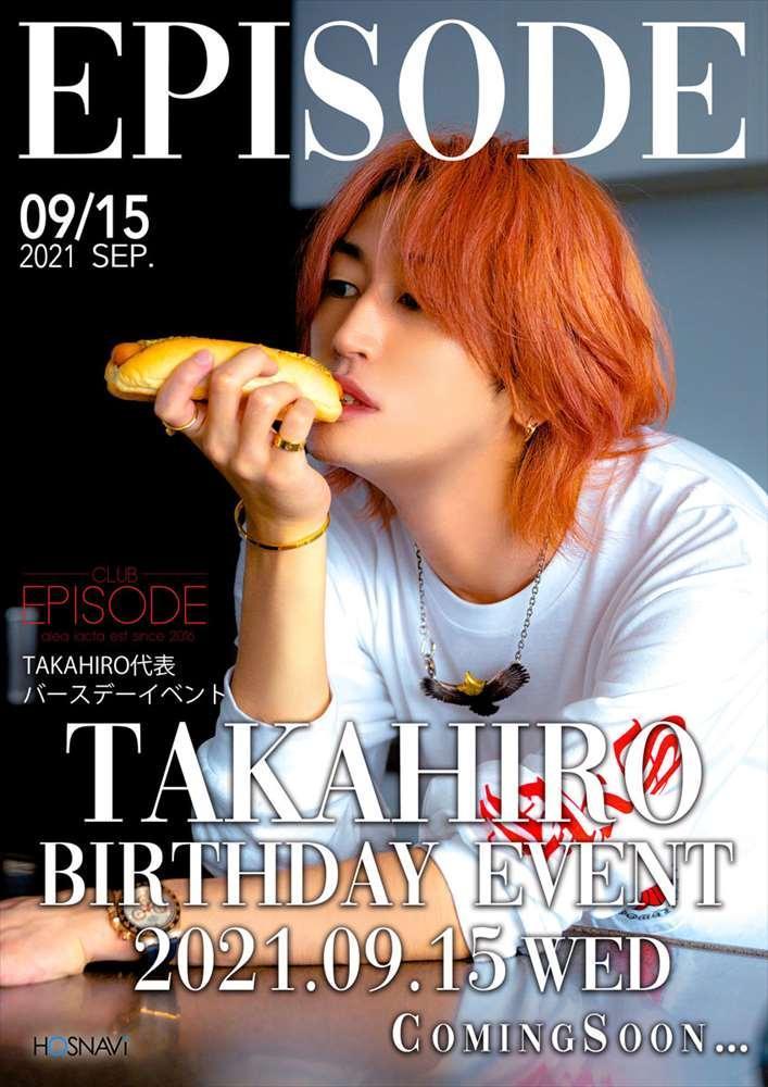 歌舞伎町EPISODEのイベント「TAKAHIRO代表バースデー」のポスターデザイン