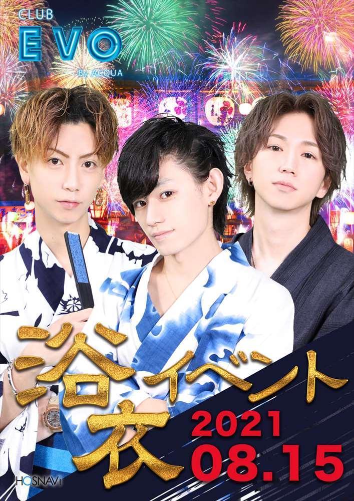 歌舞伎町EVOのイベント「浴衣イベント」のポスターデザイン