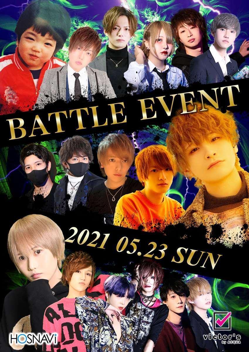 歌舞伎町Victor'sのイベント「BATTLE EVENT」のポスターデザイン