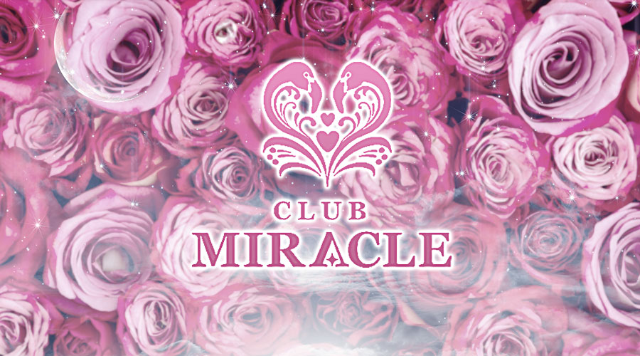 shop-img MIRACLEのメインビジュアル
