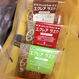 だいすきなお菓子😭の写真1枚目