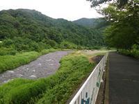 愛川町への写真