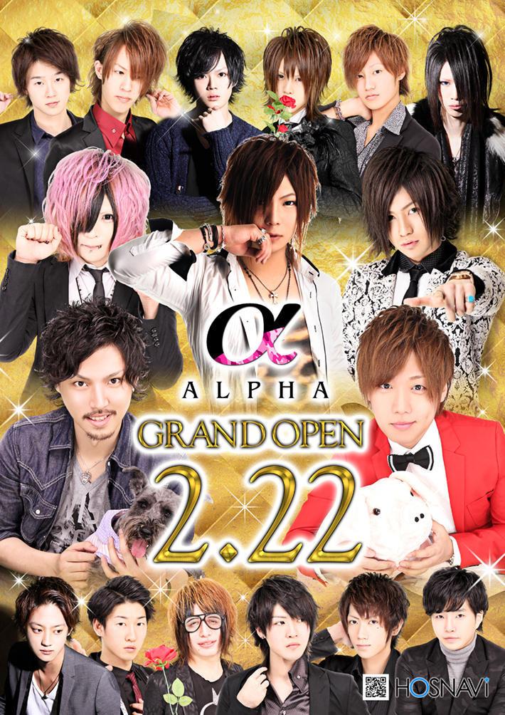 歌舞伎町α -ALPHA-のイベント「α -ALPHA-グランドオープン」のポスターデザイン