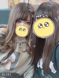 こんばんは〜の写真