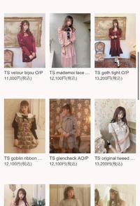 新しい洋服👔の写真