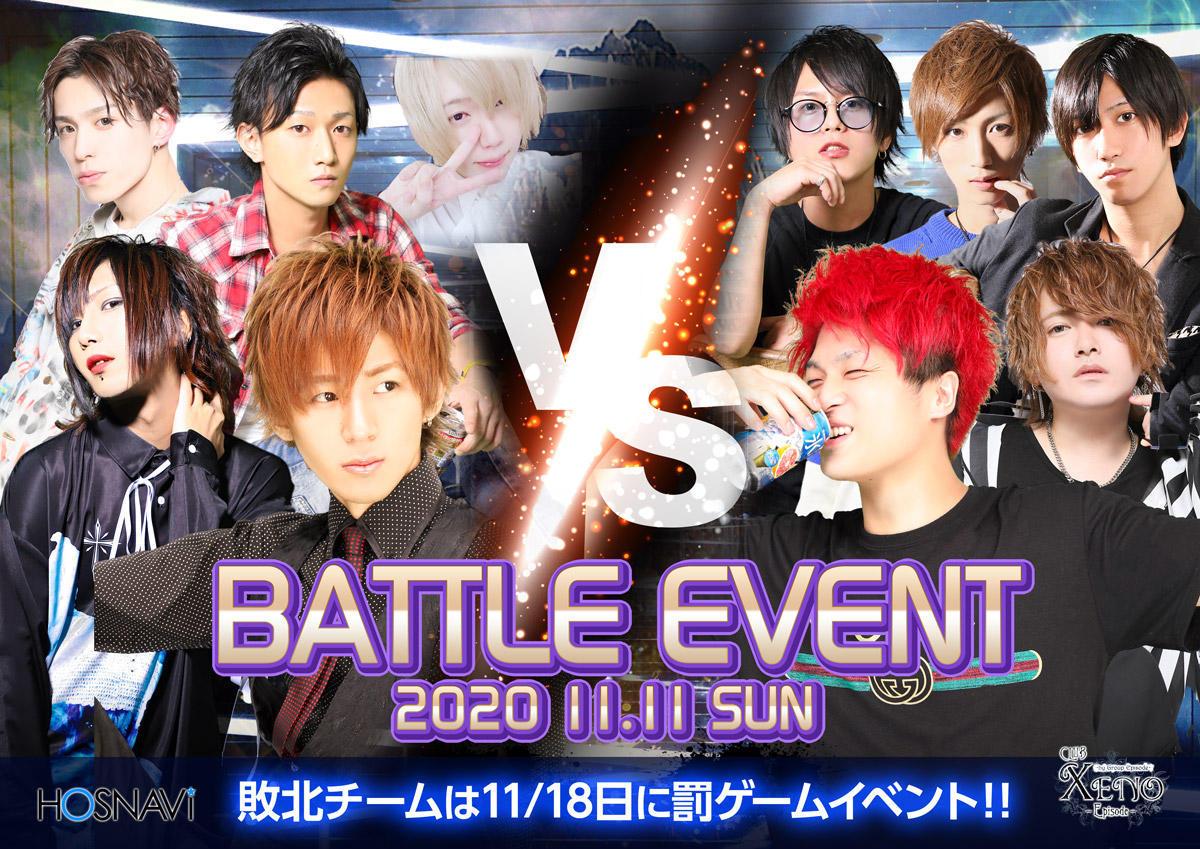 歌舞伎町EPISODE -XENO-のイベント「バトルイベント」のポスターデザイン