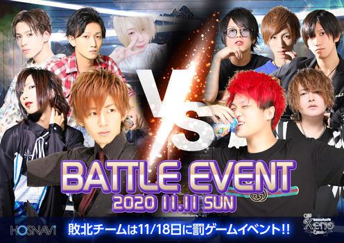 歌舞伎町EPISODE -XENO-のイベント'「バトルイベント」のポスターデザイン