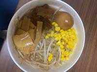 今日はラーメン作って食べて脱毛行ってきました〜!!😊の写真