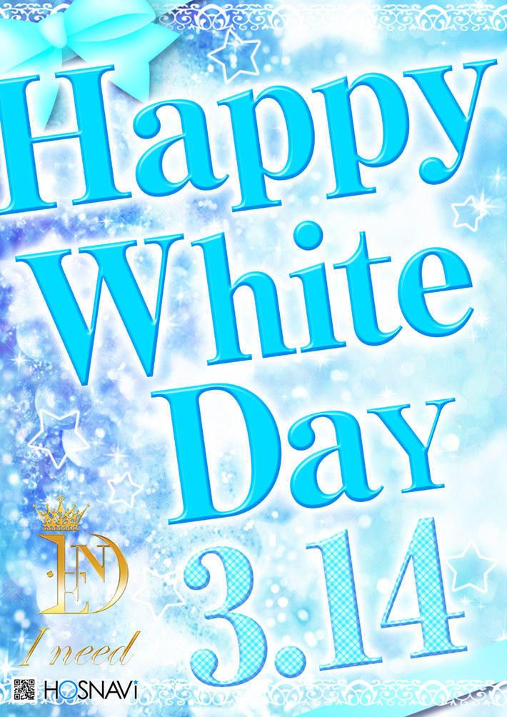 歌舞伎町I needのイベント「I NEED ホワイトデー」のポスターデザイン