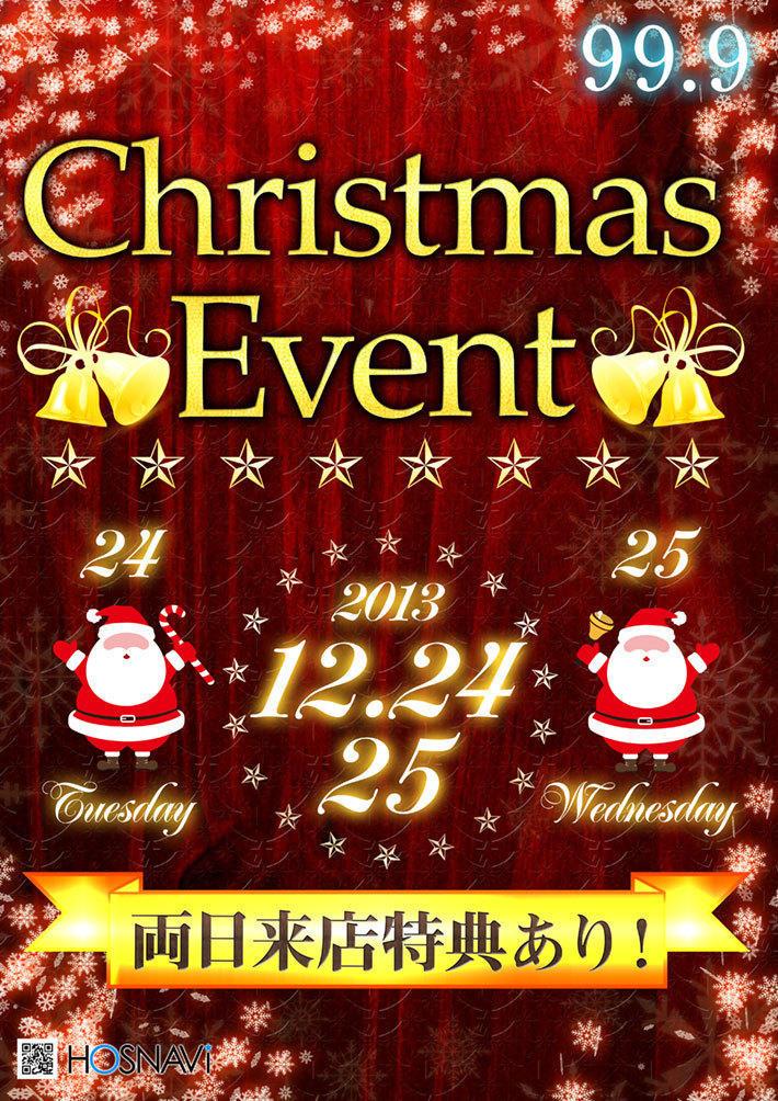 池袋99.9のイベント「クリスマスイベント」のポスターデザイン