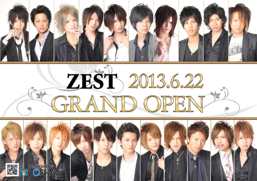 歌舞伎町ZESTのイベント「グランドオープン」のポスターデザイン