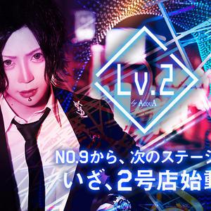 歌舞伎町ホストクラブ「Lv.2」の求人写真1