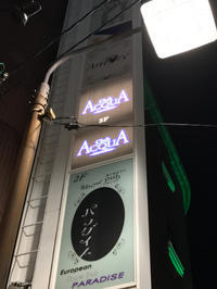 広島 ACQUA 発見 ‼️の写真