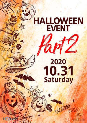 歌舞伎町arc -FORTISSIMO-のイベント'「ハロウィンイベント」のポスターデザイン