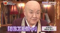 クソ(略)55歳おめでとー!!!!!写真1